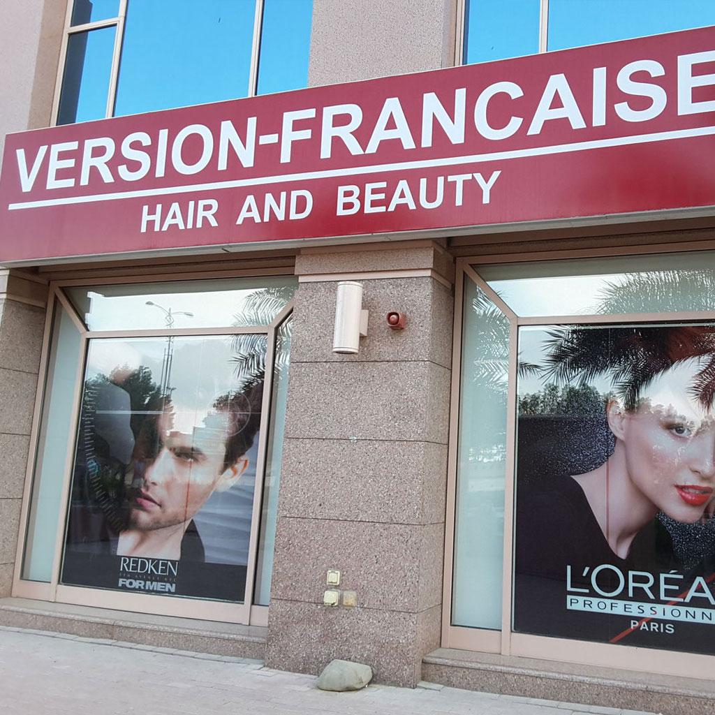 version-francas-salon